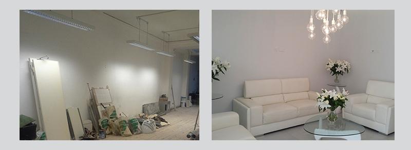 KDS Lounge